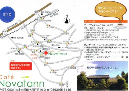 CCF20151212_0008.jpg
