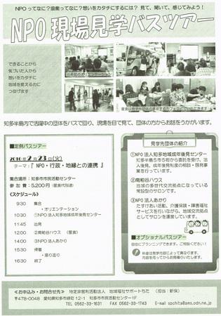 CCF20151212_0011.jpg