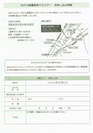 CCF20151212_0012.jpg