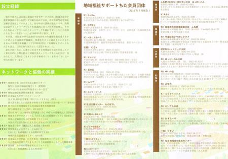 CCF20151212_0013.jpg
