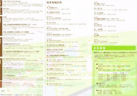 CCF20151212_0014.jpg