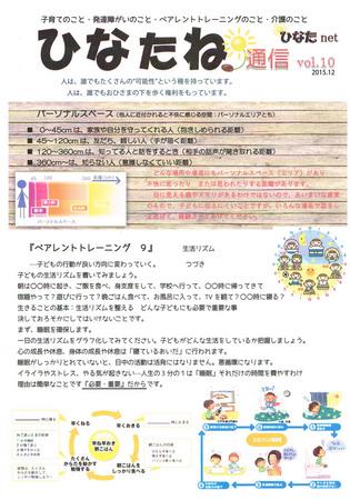 CCF20151213.jpg