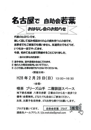 CCF20151217_0003.jpg