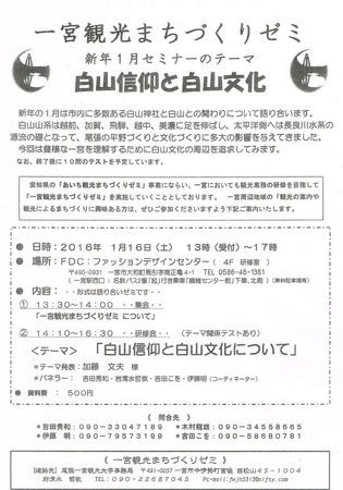 CCF20151224.jpg
