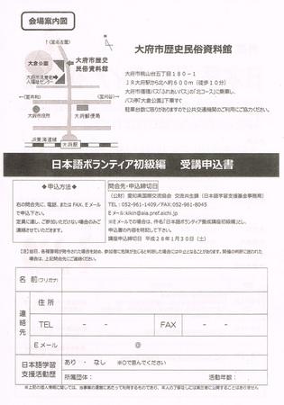 CCF20151226_0005.jpg
