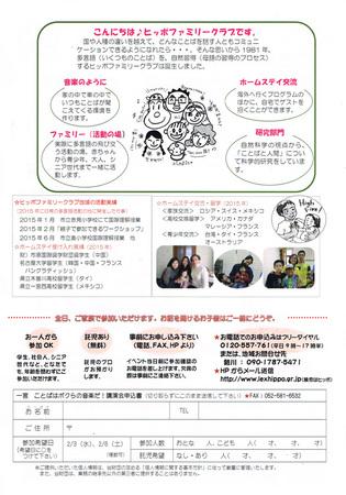 CCF20160108_0001.jpg