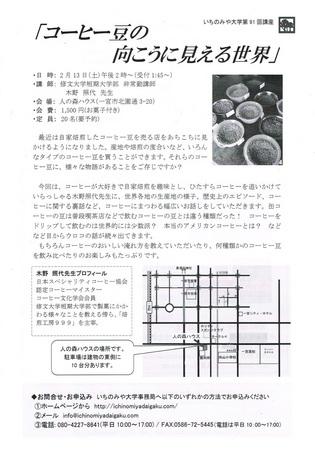 CCF20160109.jpg