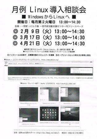 CCF20160128.jpg