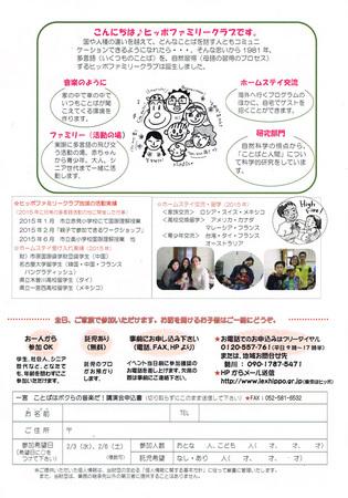 CCF20160205_0001.jpg