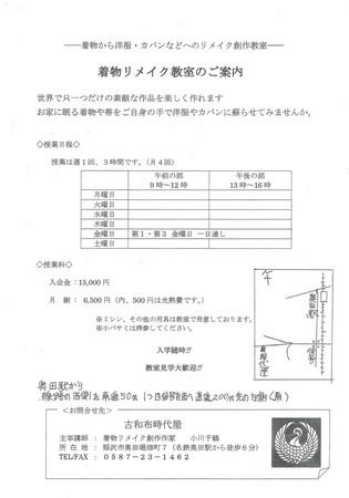 CCF20160205_0007.jpg