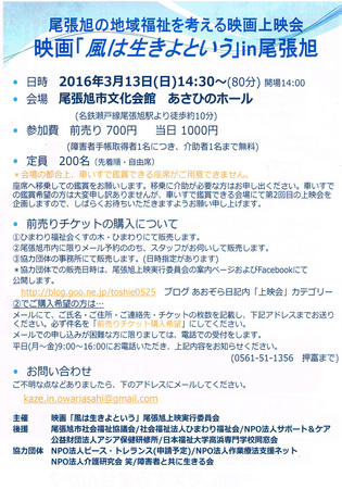 CCF20160219_0001.jpg