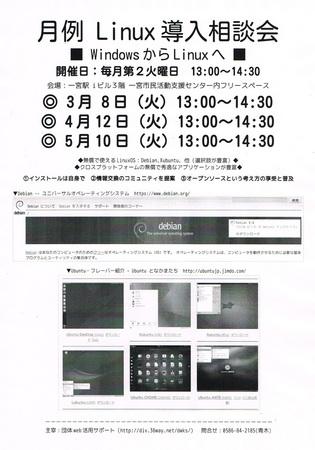 CCF20160219_0002.jpg