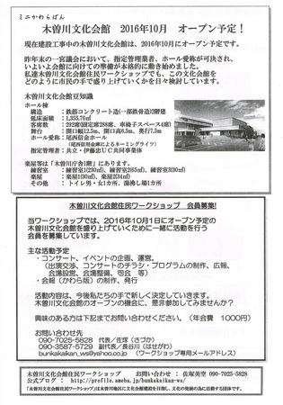 CCF20160227_0001.jpg