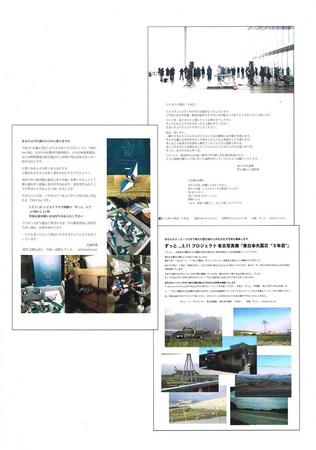 CCF20160304_0001.jpg
