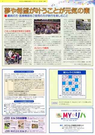 CCF20160309_0001.jpg