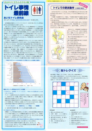 CCF20160309_0003.jpg