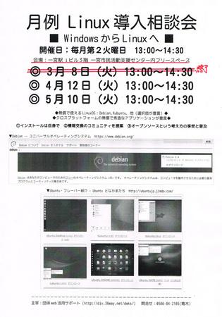 CCF20160316_0001.jpg