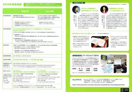 CCF20160325_0002.jpg