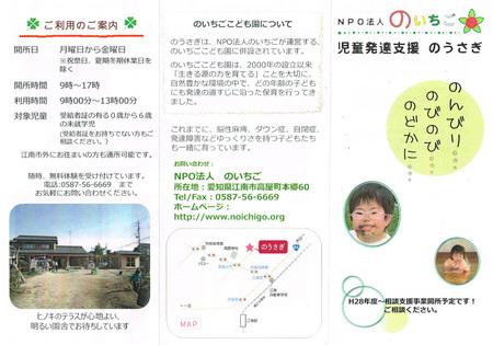 CCF20160407_0001.jpg