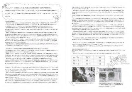 CCF20160409_0001.jpg