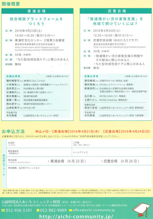 CCF20160413_0002.jpg