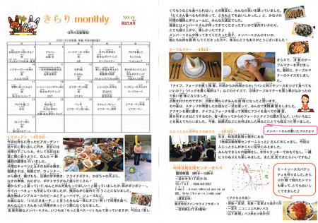 CCF20160421_0001.jpg