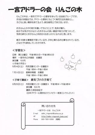 CCF20160421_0004.jpg