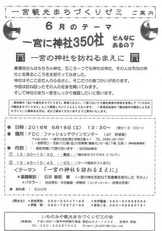 CCF20160506.jpg
