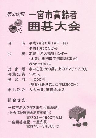 CCF20160507.jpg