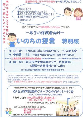 CCF20160521_0001.jpg