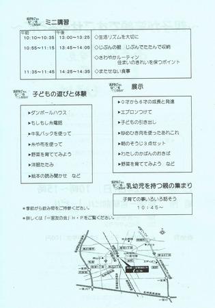 CCF20160609_0001.jpg