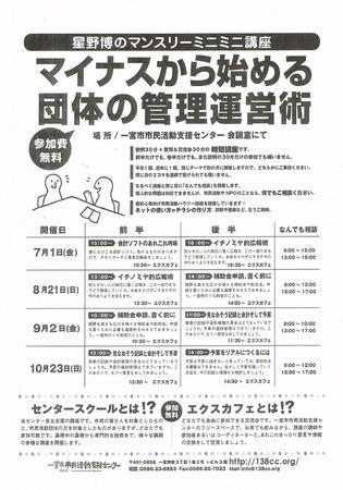 CCF20160609_0003.jpg