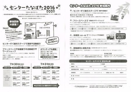 CCF20160609_0005.jpg