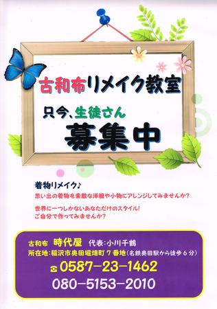 CCF20160610_0001.jpg