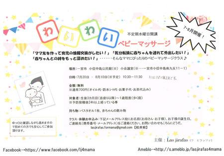 CCF20160622_0001.jpg