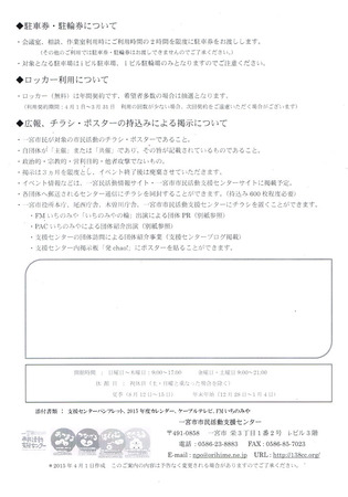 CCF20160625_0001.jpg
