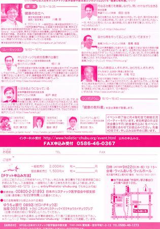 CCF20160721_0001.jpg