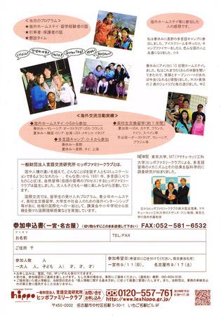 CCF20160826_0001.jpg