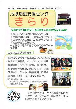 CCF20160902_0001.jpg