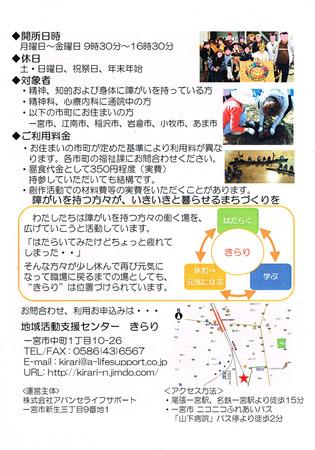 CCF20160902_0002.jpg