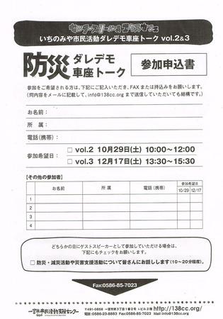 CCF20160908_0004.jpg