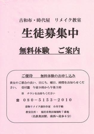 CCF20160908_0013.jpg