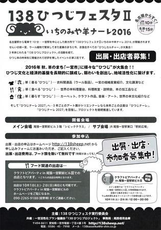 CCF20160910_0001.jpg