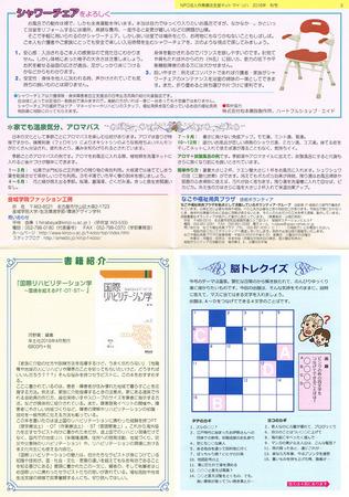 CCF20160915_0005.jpg