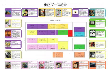 CCF20160917_0001.jpg