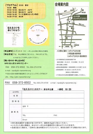 CCF20160929_0001.jpg