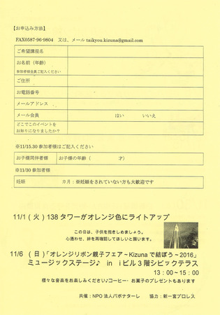 CCF20161007_0002.jpg