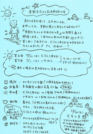 CCF20161007_0004.jpg