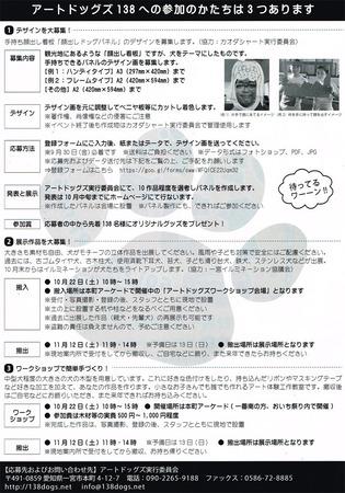 CCF20161014_0001.jpg