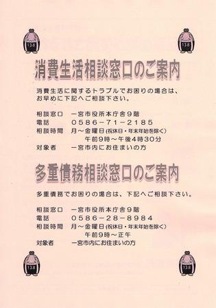 CCF20161014_0005.jpg